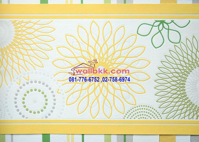 BSP12-05 wallpaperลายโมเดิร์นกราฟฟิก สีเหลืองเทา