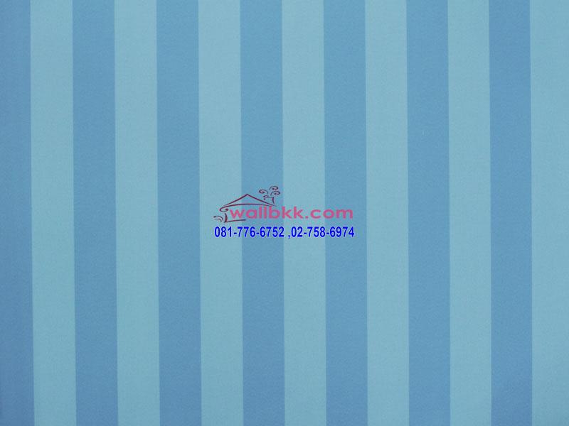 MBA12-044-wallpaper-สีน้ำเงิน-ฟ้า-ลายทางแนวตั้ง